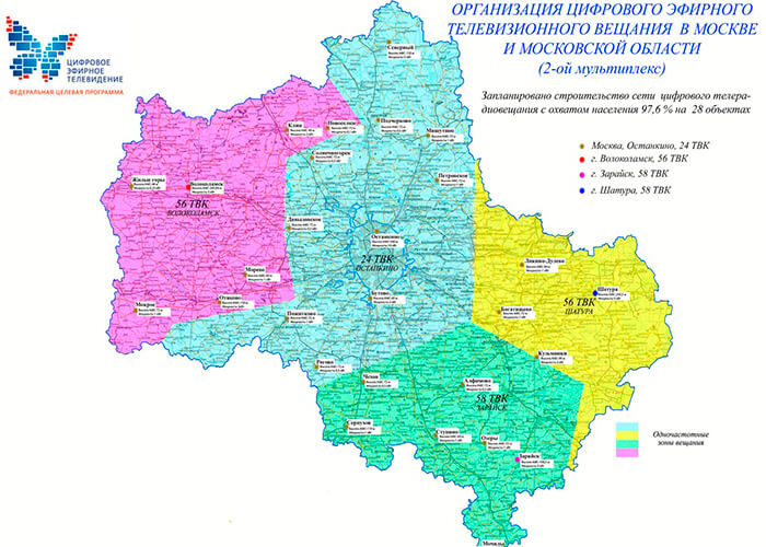 Все клиники карта охвата сети цифрового тв курской области обл, Тюмень го